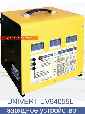 Зарядные устройства для тепловозов